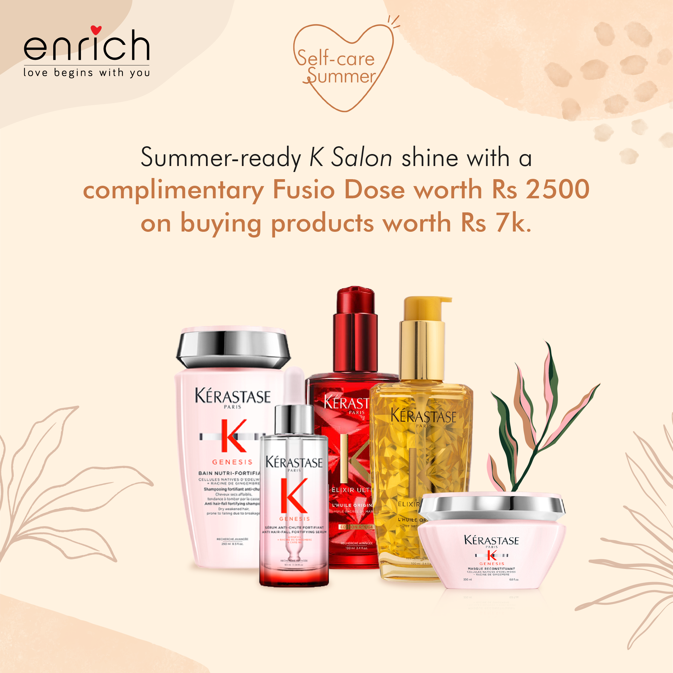 Get your hair summer ready with a COMPLIMENTARY #KSalon ritual